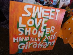 ジラファンタワー in SWEET LOVE SHOWER 2016@山中湖交流プラザ きらら