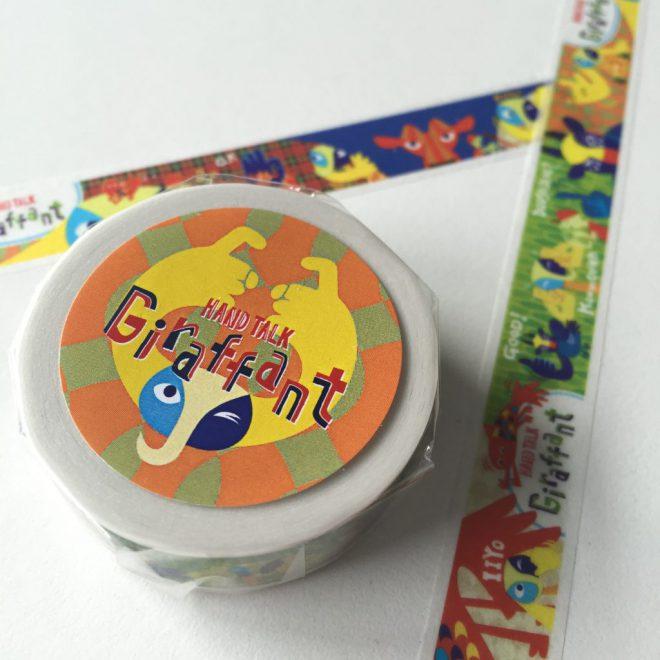 [HandTalk Giraffant Item] Masking tape