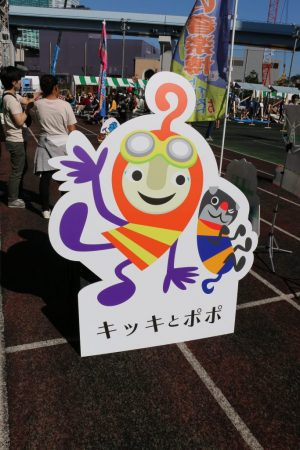 NOK presents KIDS EXPO ~キッズ万博 2018~@浜松町